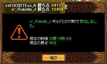 3月30日ν_Яabidly_J