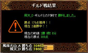 2012.01.10結果