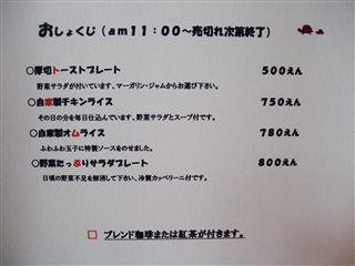 DSCF3223_R.jpg