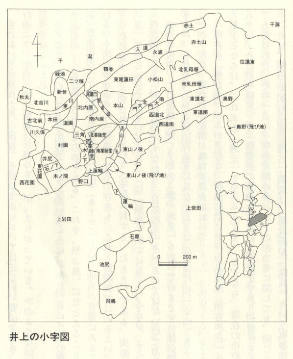 井上の地名図