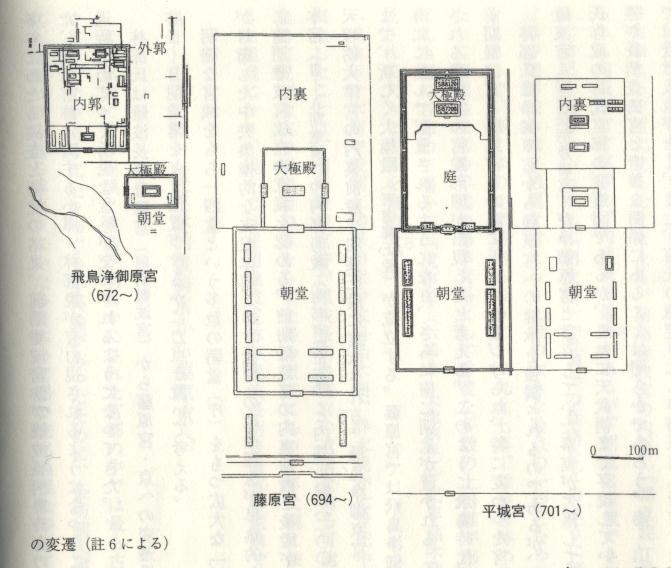宮殿規模2