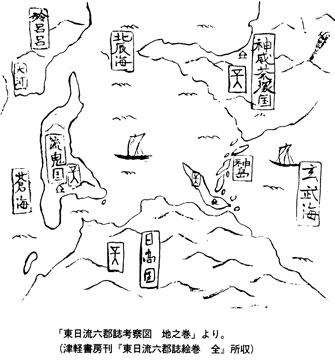 秋田孝季の記した地図