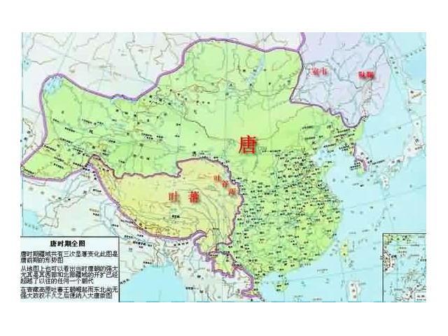唐時代地図