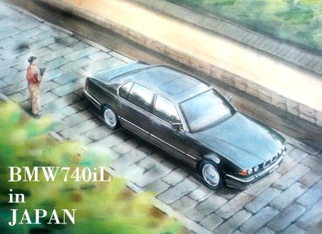BMW745.jpg