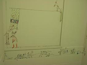 2008121303京都デザインハウストイレタイル