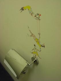 2008121303京都デザインハウストイレ
