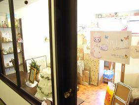 2008121303京都デザインハウスアトリエ