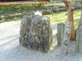 橘寺 二面石