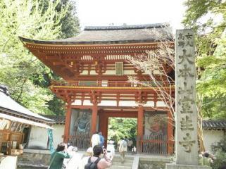 室生寺赤門