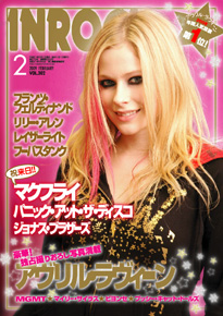 in rock Feb
