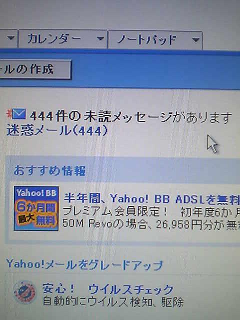20060914021142.jpg