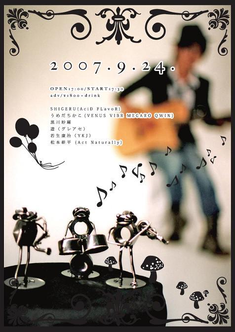 20070926004450.jpg