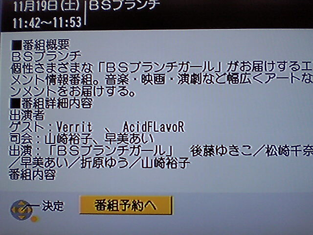 VFSH0078.jpg