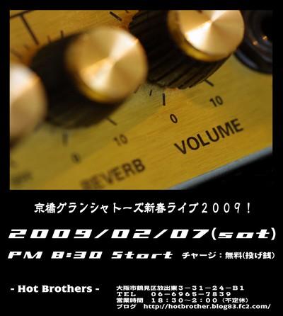 20090207fri.jpg