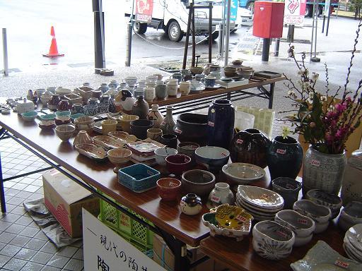 陶器販売2