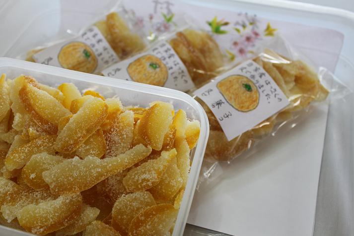 皮菓子(ピカコ)
