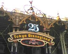 2008_0913_251.jpg