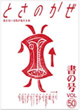 shonogo-icon0_20090424120342.png