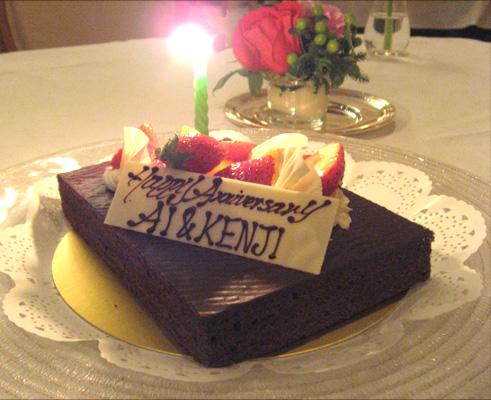 20100111_anniversary cake