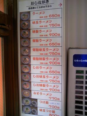 0809seiwa02.jpg