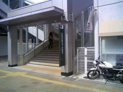 0810jiyutsuro01.jpg