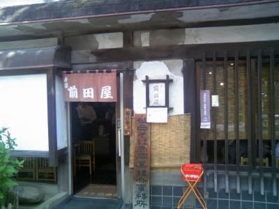 0810maedaya01.jpg