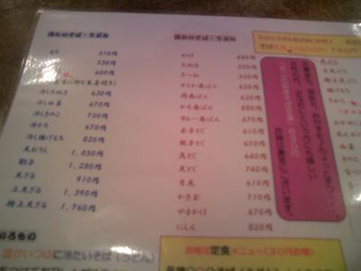 0810maedaya02.jpg