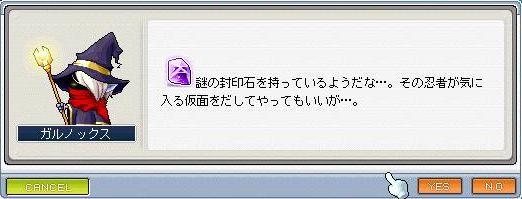 オチャマル 強化01
