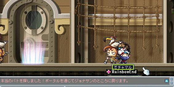 海賊4次クエ 035