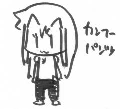 kanfu-.png
