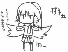 suzukisora.jpg