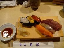 鮨処竜敏 1