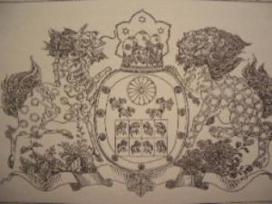 古代天皇家の紋章