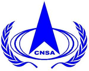 cnsa中国国家航天局