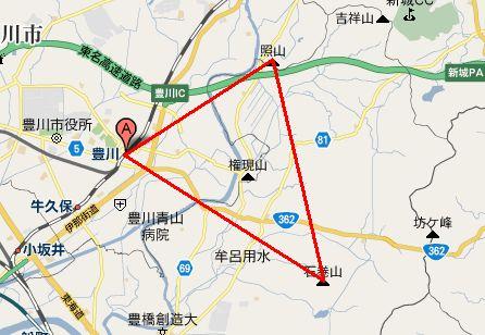 三角地帯00