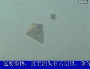中国UFO