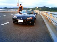 NEC_1804.jpg