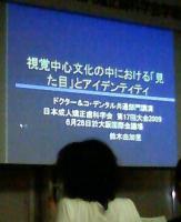 NEC_2710.jpg