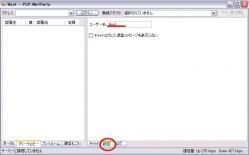 NetParty_02