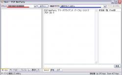 NetParty_03