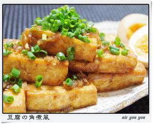 豆腐の角煮風