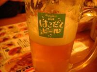 080909 はこだてビール2