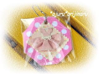 ピンクのドレスちゃん♪