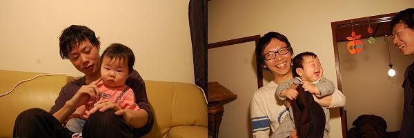 20090617_ごはん2
