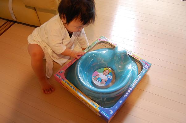 20090826_トイレ