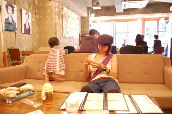 20090830_おじや2
