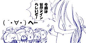この5人分かる人スゴイ!ヽ(*´∀`*)ノ