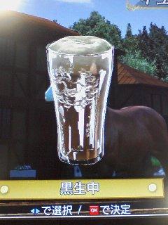 ΣΣ(・ω´・lll)  黒生中?!