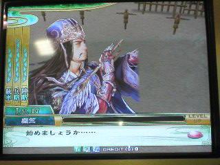 孔明ガンバレ!(゚Д゚)クワッ
