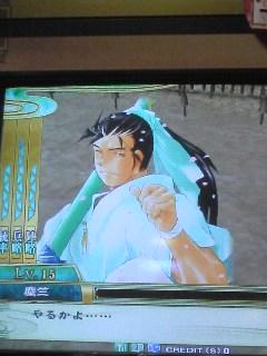 SR劉備で盗賊狩りキタ――(゚∀゚)――!!
